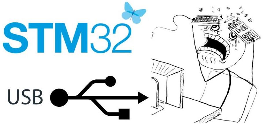 USB_STM32_Hard